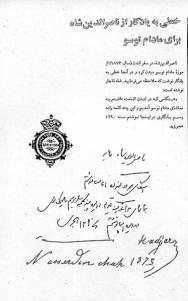 دست خط ناصرالدین شاه