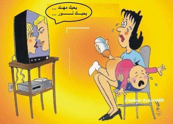 زن و تلویزیون
